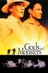 Постер Боги и монстры
