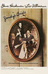 Постер Невеста Занди