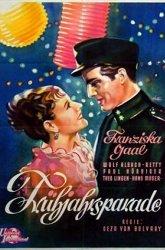 Постер Весенний парад