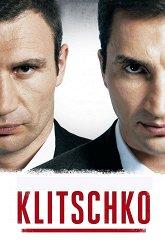 Постер Кличко
