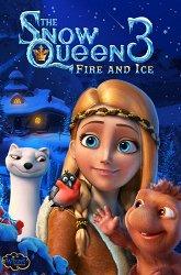 Постер Снежная королева-3: Огонь и лед