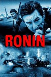 Постер Ронин