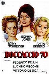Постер Боккаччо-70