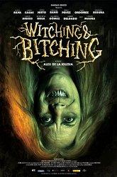 Постер Ведьмы из Сугаррамурди