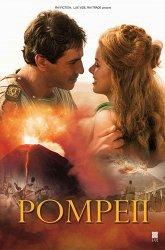Постер Гибель Помпеи
