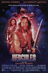 Постер Геркулес и амазонки