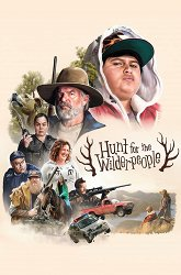 Постер Охота за дикарями