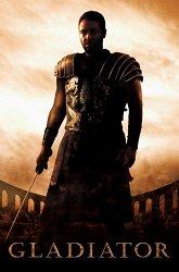 Постер Гладиатор