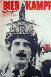 Постер Пивная война
