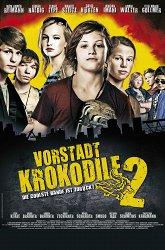 Постер Деревенские крокодилы-2