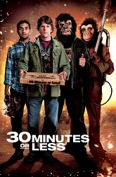 Постер Успеть за 30 минут