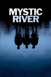 Постер Таинственная река