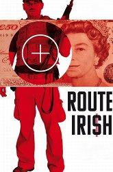 Постер Ирландская дорога