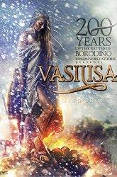 Постер Василиса