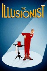 Постер Иллюзионист