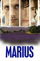 Постер Мариус