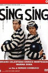 Постер Синг-Синг