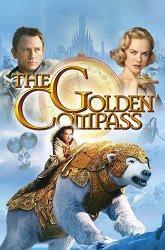 Постер Темные начала: Золотой компас