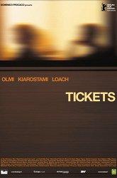 Постер Билеты