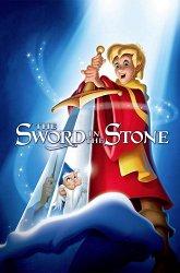 Постер Меч в камне