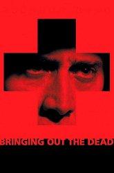 Постер Воскрешая мертвецов