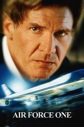 Постер Самолет президента