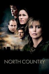 Постер Северная страна