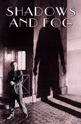 Постер Тени и туман