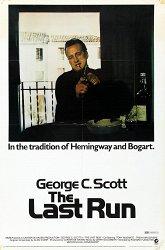 Постер Последняя гонка