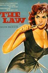 Постер Закон