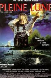Постер Полная луна