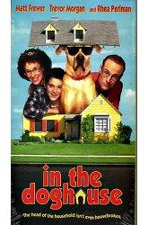 Постер В собачьей шкуре