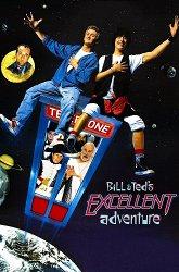 Постер Необычайные приключения Билла и Тэда
