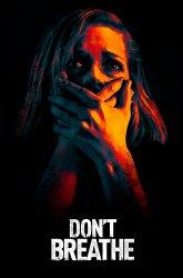 Постер Не дыши