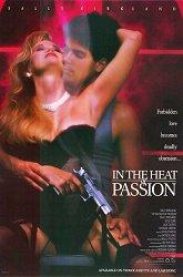 Постер В пылу страсти
