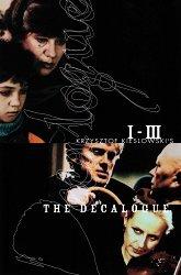 Постер Декалог I