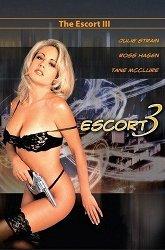 Постер Эскорт-3