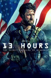 Постер 13 часов: Тайные солдаты Бенгази