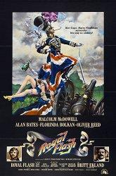 Постер Королевский блеск