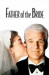 Постер Отец невесты