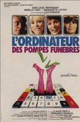 Постер Компьютер для похорон