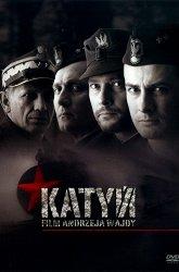 Постер Катынь