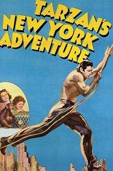Постер Приключения Тарзана в Нью-Йорке