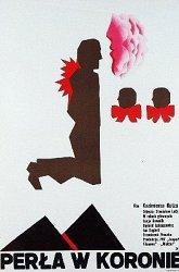 Постер Жемчужина в короне