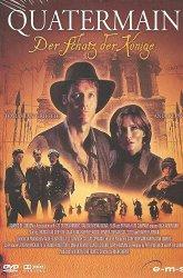 Постер Отчаянные авантюристы