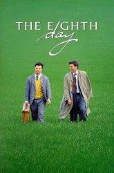Постер День восьмой