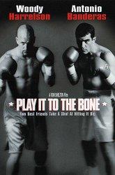 Постер Бей в кость