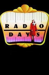 Постер Эпоха радио
