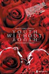 Постер Молодость без молодости