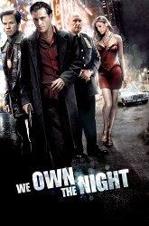 Постер Хозяева ночи